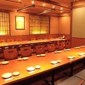 最大74名迄の掘りごたつ個室は大宴会にも最適!幹事様もご安心ください。