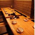 掘りごたつのお座敷でゆっくり宴会!ほぼ個室席です。