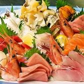海鮮居酒屋 さかなセンターのおすすめ料理2
