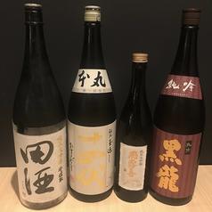 天婦羅 縁 enishiのおすすめ料理3