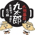 九州屋台 九太郎 つくば店のロゴ