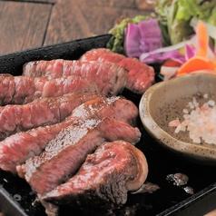 阿倍野肉食大衆酒場 肉ばんざいのコース写真