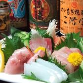 琉球Dining ひがし町屋のおすすめ料理3