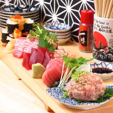 築地直送鮪と肉刺しパラダイス シギ shigi 38のおすすめ料理1