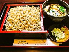 手打庵 桜木町通り店のおすすめ料理1