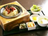 ぶるだっく食堂 高崎駅のグルメ