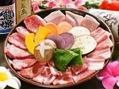 石垣牛とあぐーの専門店 焼肉 パナリ 国際通りのグルメ
