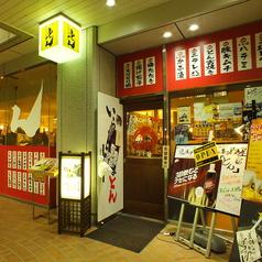 とん 新宿三井ビル店の外観3