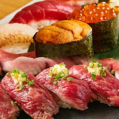 好し寿司 すすきの店のコース写真