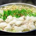 料理メニュー写真特選和牛の塩もつ鍋 ~こだわりの塩スープ(一人前)