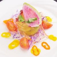 季節の食材を使った彩り豊かな前菜で食事を華やかに★