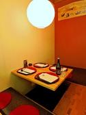 和酒と活鮮 とうりんの雰囲気3