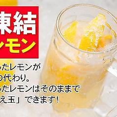 竹乃屋 福岡空港店のおすすめドリンク2