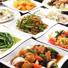 熱烈的中華 四川菜園 金山店の特集写真