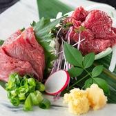 芋蔵 品川店のおすすめ料理2