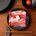 秋藤 あきふじのおすすめ料理1
