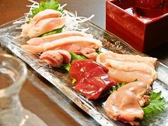 時遊食ダイニング kirakuのおすすめ料理1