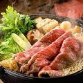 日本全国 美味しい肴 よくばり屋 新橋店のおすすめ料理1