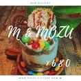 インスタ映え仕様にも超人気★新作のM&MOZUは締めのデザートにぴったりです!!!【池袋/焼鳥/女子会/誕生日/記念日/歓迎会/肉/合コン/飲み放題/ソファー/チーズ】