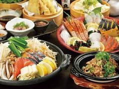 天ぷら海鮮 米福酒場 淀屋橋店のコース写真