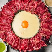 個室ダイニング 肉&チーズ Bistro ビストロ 宮崎橘西通り店のおすすめ料理2