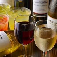 ボトルワインを豊富に取り揃えています♪