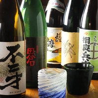お酒好き必見◎常備20~30種類ご用意してます!