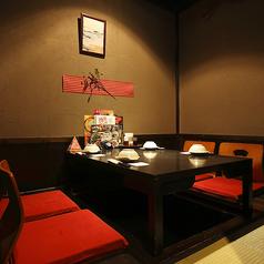 仲間や家族との飲み会にオススメの少人数様用個室★プライベート空間でお食事をお楽しみ下さい◎