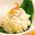 料理メニュー写真湯葉と銀杏の白和え