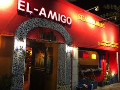 エル・アミーゴ EL AMIGO 長原の写真