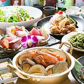 奥志摩 名駅中央店 別館のおすすめ料理3
