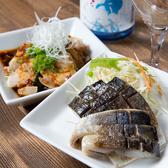 デェイブキッチン 先斗町木屋町店のおすすめ料理3