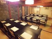 別館1階24名様まで収容可能な個室(畳式)