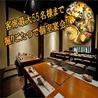 海山鮮 Narikoma-Ya 本町店のおすすめポイント1