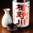 【利酒師が選ぶ全国各地の日本酒】[山形県]《楯野川》