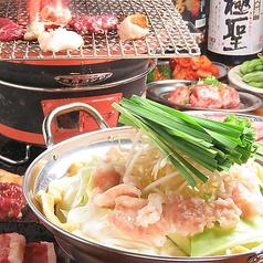 京もつ鍋ホルモン 朱々 シュシュ 岡山奉還町店の写真
