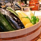 『すし居酒屋えびす丸のこだわり』産地直送!!旬の新鮮野菜を使用♪
