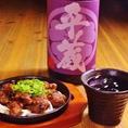 ≪平蔵(芋)≫軽快な口当たりと華やかな香り、柔らかな味わいと深い香りを引き出した焼酎です!