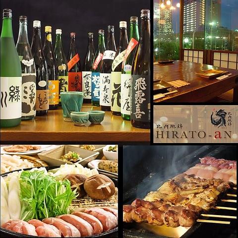 くつろぎ空間で全国各地の名酒や焼酎、お料理をお楽しみくださいませ。