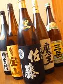≪種類豊富な銘柄酒≫日本酒や焼酎も様々な種類を取り揃えております。和美家こだわりの料理には、やはりおいしいお酒が合う!芋・麦・米などの焼酎、日本酒などご用意しております。様々なお酒をご堪能ください♪