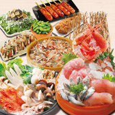 濱焼北海道魚萬 姫路北口みゆき通り店のおすすめ料理2