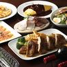 66カフェ 西新宿店のおすすめポイント1