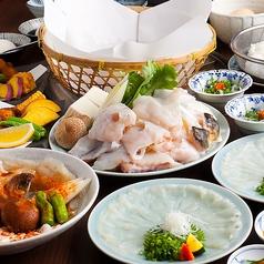 戴天ふぐ 左右海のおすすめ料理1