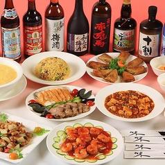 味の初 西新宿八丁目店のおすすめ料理1