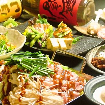 炭火焼き鳥 豆鳥 鶴舞店のおすすめ料理1