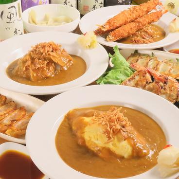 石家餃子店のおすすめ料理1