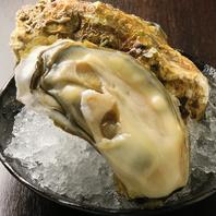 店長が厳選した三陸産の新鮮な海鮮を味わってください!