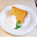 料理メニュー写真ランチシフォンケーキ