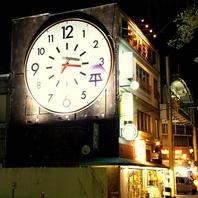 岡山名物の西川沿いにある大きな時計が目印のお店
