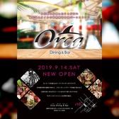 Orca Dining&Barの写真